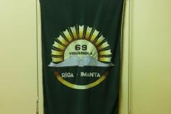 Skolas karogs